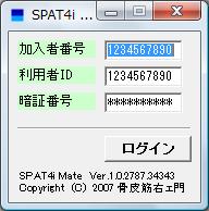 Spat4imate