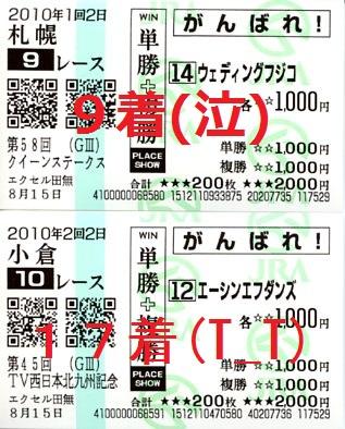 20100815_2